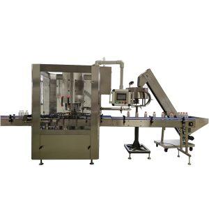 Automaatne 6 peaga pöördkorgiga masin
