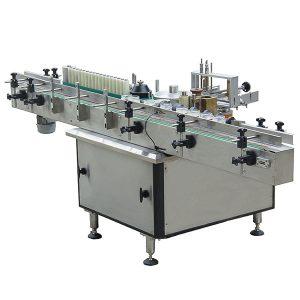 Automaatne märgliimi kleepimispaberi märgistamise masin